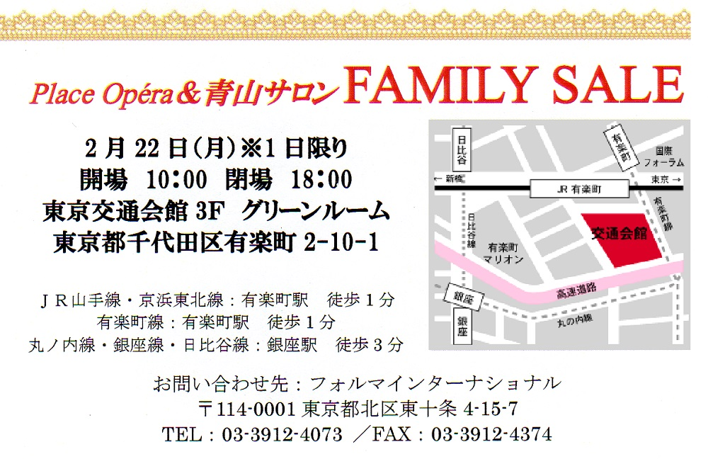 FAMILY SALE map
